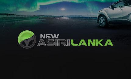 newasirilanka_logo