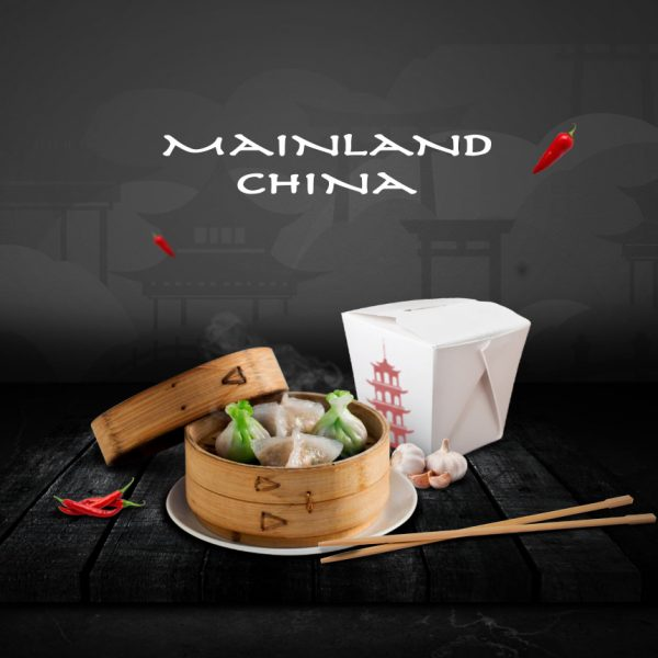 mainland-featured